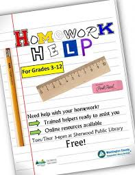 How to Get Your Kids to Do Their Homework     Steps OUR PROMISE TO ALL CLIENTS