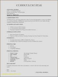 Resume For Over Cv Katie Template Functional Uk Person This 50