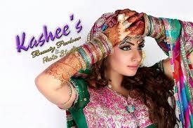 mehndi designs 2016 2016 for wedding bridal mehndi makeup designs 2016 by kashee s saloon fashion hunt world