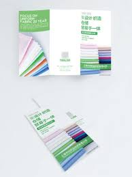 Folding Template For Clothes Folded Clothes Templates 1 Design Templates For Free Download