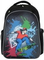 <b>Mag Taller Stoody</b> Skater (40719-25) – купить <b>рюкзак</b>, сравнение ...