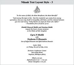 Layout Walima Invitation Card Sample Format Bgyouth Pro