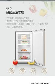 tủ đông đứng Máy làm lạnh Hisense / Hisense BD-108VUD Tủ lạnh nhỏ Tủ đông Tủ  lạnh dọc Sữa mẹ Tủ đông nhỏ - Tủ đông tủ đông alaska if-21