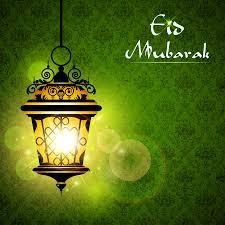 Eid Mubarak Dua For Eid Ul Fitr ...