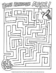 d672d895ad7c4c8b71c39ac8f0cdf401 rosh hashanah maze a lesson plan for teaching rosh hashanah, plus an informative on 12 years a slave movie worksheet