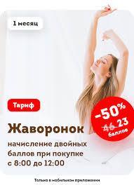 <b>Женская парфюмерная вода</b> - купить в интернет-магазине ...
