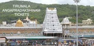 Tirumala Angapradakshinam Tickets Booking Darshan Timings