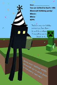 Blank Birthday Invitation Template Mine Craft Free
