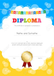 Certificate Of Awesomeness Template Portrait Kids Diploma Or Certificate Of Awesomeness Template