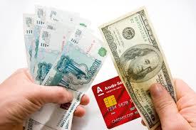 Где смотреть курс валют Альфа Банка на сегодня как продать  obmen valyut jpg