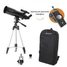 Телескоп Celestron Travel Scope 80 - купить в ... - Celestron