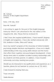 Sample Job Application Job Application Letter Sample