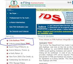 Aadhar Rate Chart 2017 It Dept Launches Facility To Correct Pan Or Aadhaar Details
