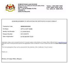 Letter Of Good Conduct Application Tvs Visa Facilitate Sdn Bhd