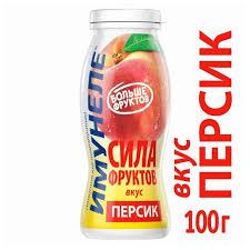 Кисломолочный <b>напиток Имунеле Neo</b> Сила фруктов Персик 1 ...