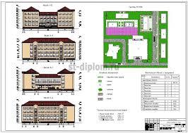 Дипломный проект ПГС здание колледжа 1 Фасады Генплан