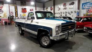 SOLD***1978 Chevy Scottsdale For Sale, Passing Lane Motors ...