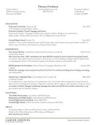 Resume Sample Freshman
