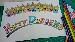 Dussehra Charts For School 35 How To Make Diwali Chart For School