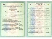 Купить комплект документов для работы охранником цена Диплом охранника