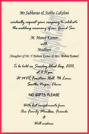 get much information Wedding Cards For Hindu Marriage get much information english wedding cards for hindu marriage