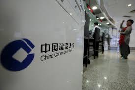 China Construction Bank And China Merchants Bank Ace Stress
