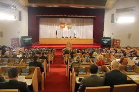 Отчет о работе Контрольно счетной палаты Республики Башкортостан   ← Назад к списку новостей
