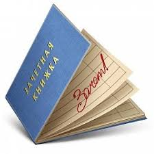 Курсовые дипломные и контрольные работы by Дипломные работы заказать
