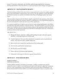 the essay example reference page