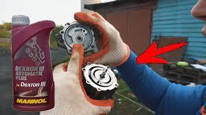 Зачем менять масло <b>жидкость</b> в <b>гидроусилителе руля ГУР</b> ...