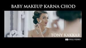 baby makeup karna chod tony kr