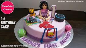 1 Year Birthday Cake Design First Or 1st Or 1 Year Birthday Cake Design Ideas Decorating Tutorial Video At Home Classes Courses
