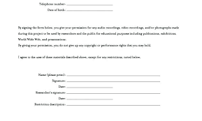 Interview Release Form Forms Photo Permission Template