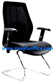 workplace chair no wheels