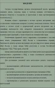 ИТОГОВАЯ ГОСУДАРСТВЕННАЯ АТТЕСТАЦИЯ pdf