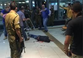 Image result for کشتار بیشتر فلسطینیان راهکار ویژه اسرائیل برای مهار انتفاضه!