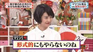 夏目三久のメイクがおかしい件 ガールズちゃんねる Girls Channel