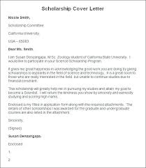 t cover letter sample cover letter for scholarship application scholarship cover letter