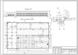 Курсовой проект промышленные здания узлы Одноэтажное Промышленное Здание Курсовой