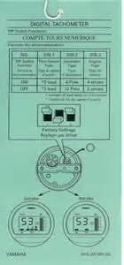yamaha digital multifunction gauge wiring diagram images yamaha digital multifunction gauges manual