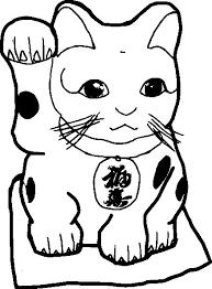 Disegno Da Colorare Gattino Cinese Immaginidacolorareit