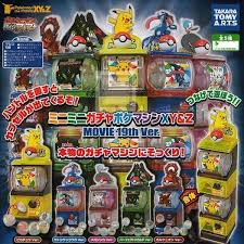 Pokemon Mini Vending Machine Adorable Tomy Pokemon XYZ Pikachu Mini Vending Machine Gashapon Complete Set
