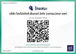 ไทยชนะ appliance' แฮชแท็ก ThaiPhotos: 18 ภาพ
