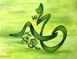 prophet muhammad in free style calligraphy art islamic art