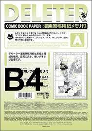 manga page size amazon com deleter comic manga paper ruled type a 110kg b4