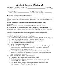 direct and representative democracy venn diagram module c requirements riverside local schools