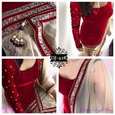 Amazon Punjabi Suits Design Airin Impex Designer Red Velvet Punjabi Salwar Suit Amazon