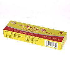 VK Natural Mint Psoriasis Eczema Ointment Cream Skin Disease Eczema ...