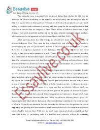 leadership and management essay essay on leadership experience essay mania essay mania