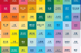 Cathay Industries Colour Chart Why Every Hong Kong Mtr Station Is A Different Colour The